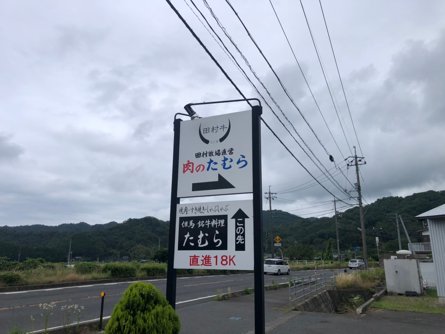 20190622 鳥取視察_190626_0033